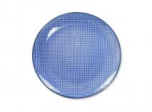 Plato Nippon Blue square 20,6 cm
