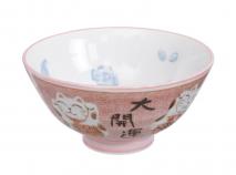 Bol arroz y cereales Gato de la suerte rosa