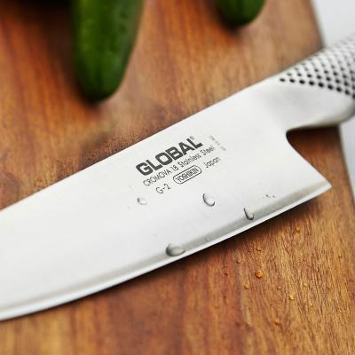 Cuchillo cocina Global 20 cm