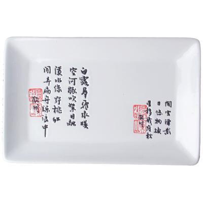 Bandeja sushi oriental letras 19,5x12,5 cm