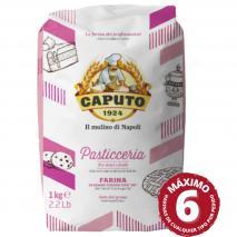 Harina Caputo 00 Pasticceria repostería dulce