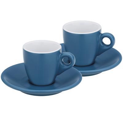 Set 2 tazas café espresso con platos